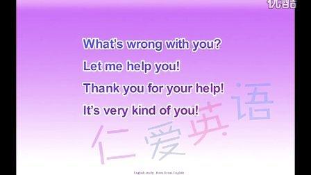 仁爱英语七年级上同步课堂辅导DVD6.5