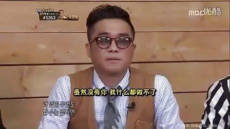 我是歌手2 李英贤- 已经是个悲伤的爱情 (中字)