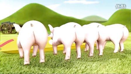 双胞胎乳猪饲料