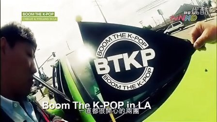 Keyword Talk 1 Boom The K-POP In LA中文字幕CNBLUE