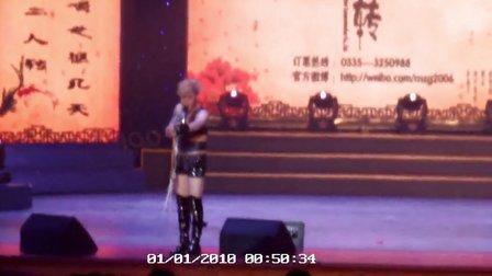 二人转 精灵 艾鑫 2014最新视频