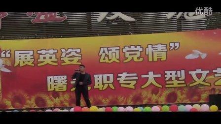 08-歌曲《你是我的眼》4分31秒-丹东曙光职专玫瑰广场大型文艺汇演