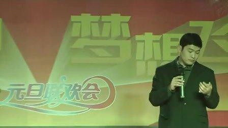 邢台十中2014元旦联欢会
