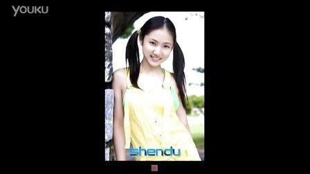 日本泳装偶像纱绫写真集_深度安卓门户安卓软件演示