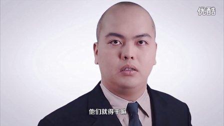 肯打鸡良心企业宣传片 唐马儒搞笑广告片