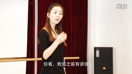 芮歌文化专业表演训练——自我救援练习