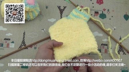 69集-绒绒线带球球的小鞋子毛衣编织视频教程娟娟编织好看的编织视频