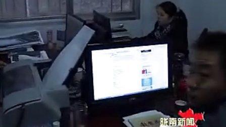 1月2日陇南新闻——陇南网