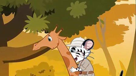 卡卡虎动画集之长颈鹿
