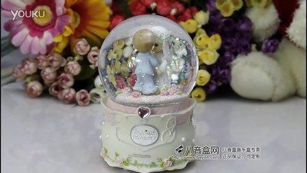 几米正品 雪花水晶球八音盒音乐盒创意礼品生日礼物女生天空之城