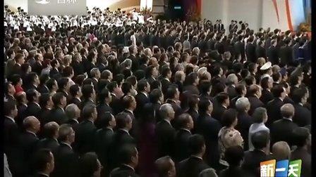 庆祝香港回归祖国15周年大会暨香港特别行政区第四届就职典礼隆重举行[新一天]
