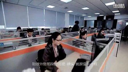 阿里巴巴首部微电影《你好,外贸人》中国首部外贸励志