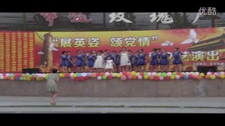 09-合唱《唱得响亮》3分48秒-丹东曙光职专玫瑰广场大型文艺汇演