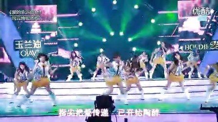 SNH48《爱的幸运曲奇》北京风云榜现场版