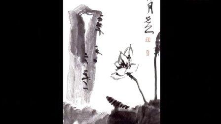 梅墨生花卉—荷7