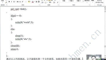 Linux高级程序设计文件描述符在创建进程和execx中的策略