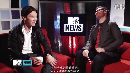 Benedict Cumberbatch谈同人小说(字幕版)