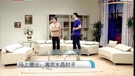 2012年6月16日 地道包子 、老北京豆汁 、水晶肘子 、芫爆土豆丝 、水晶粽子