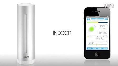 iOS专用天气检测仪