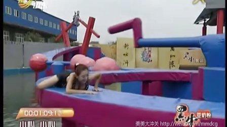 (闯关上梁山)第二季20110917期李蒙_美美大冲关