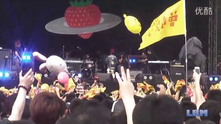 Yico (曾轶可) at 2012 Strawberry Festival