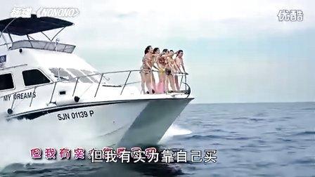 搞笑MV视频:杨瑾2012全新单曲N0NONO-Q版