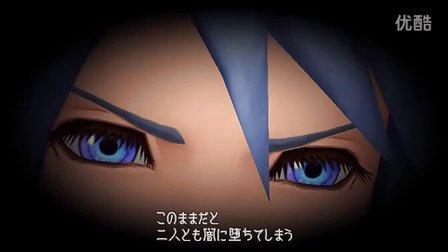 PSP 王国之心 梦中降生 Final Mix 最后的故事Part8