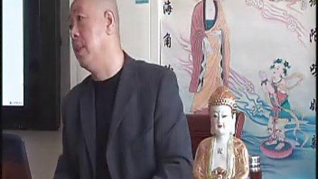 文安宁居士随缘讲法09.11.15第三集