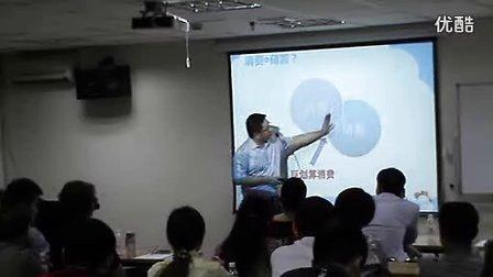 青岛网创战略研讨会02