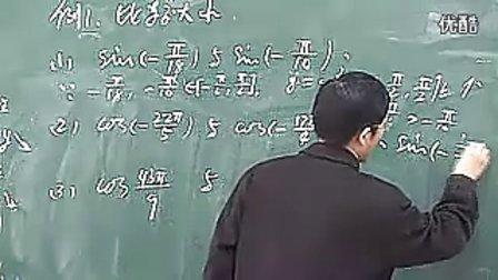 68正弦函数余弦函数的图象和性质 2新课程高中數學名师课堂实录