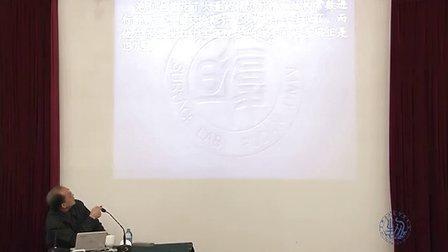 2011上海市物理、材料与化学研究生创新论坛 同济大学·逸夫楼