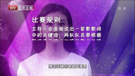 BTV大戏看 20131229 成龙 刘烨 景甜  720p