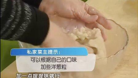 食在私房菜 土豆牛肉饼 20120529 食全食美