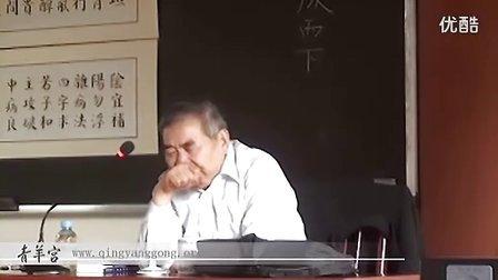 医学三字经(选讲)-2_标清