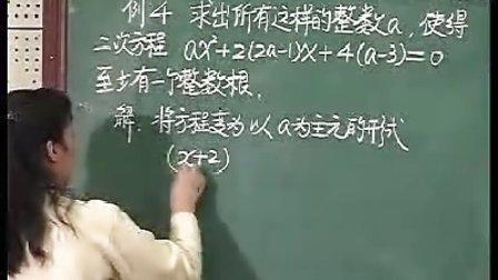 一元二次方程组的应用二