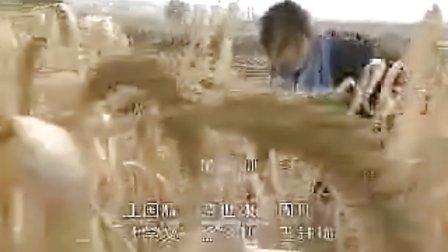 《喜耕田的故事》片头曲 标清