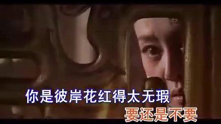 电视剧《天涯明月刀》主题曲 钟汉良 - 天涯明月刀(加长版 MTV)