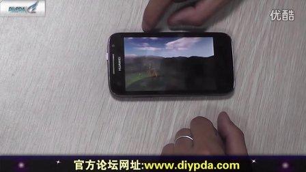 【DiyPDA首發】華為C8812評測--手機性能