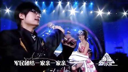 13.万泉河水清又清《玖月奇迹》2011北京巅峰音乐会