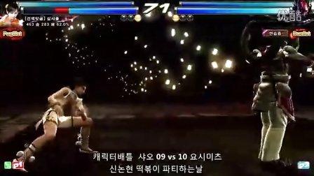 铁拳tt2 小雨vs吉光(抢25)