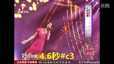 姚贝娜高音赏析c3-d3