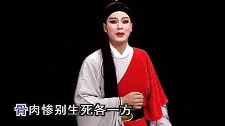 潮剧《十五贯》选段:霹雳一声当头响