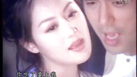 钟镇涛 章蓉舫 - 寂寞