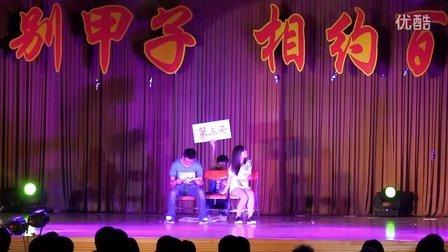 10舞台剧《青春纪念册》
