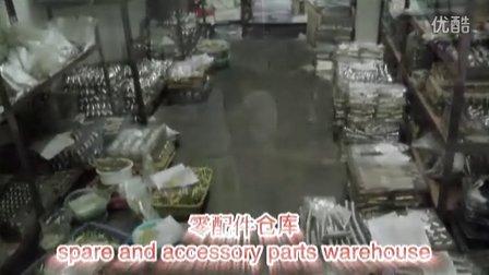 稳建医疗 www.wenjian88.com