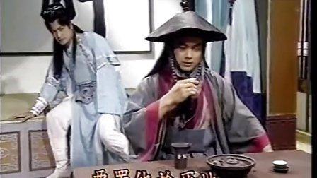 香帅传奇47.48   带字幕