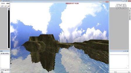 水面模拟改进