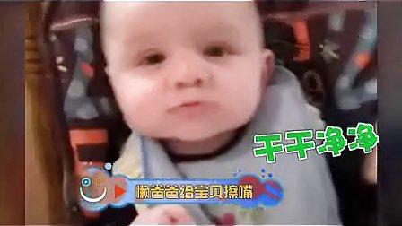 最新搞笑视频集锦 开心一笑 轻松一刻 爆笑短片合集2014_标清