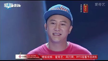 浙江卫视——中国好声音第4场(关喆)选段
