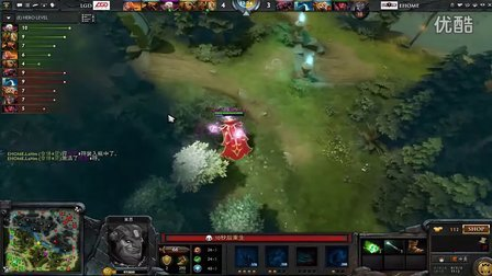 【西瓦幽鬼DOTA2】MM EHOME VS LGD 2